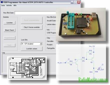USB-программатор для AT89C2051/4051